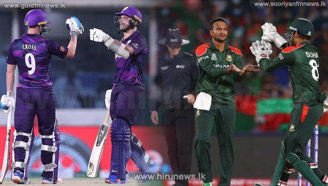 T20 World Cup: Bangladesh & Scotland qualifies to Super 12