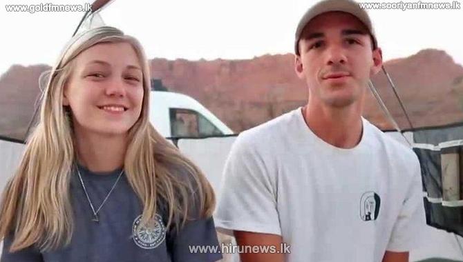 Brian Laundrie: Remains of Gabby Petito's fiancé found - FBI
