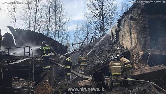 Huge blast kills 16 at Russian chemicals plant