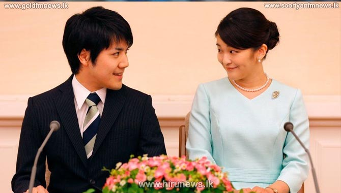 Japan's Princess Mako forego a million dollars and royal status to wed college classmate