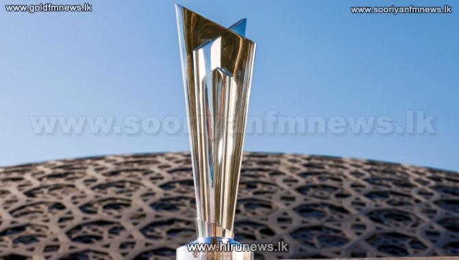 இருபதுக்கு 20 உலகக் கிண்ணம்: இன்றும் இரண்டு போட்டிகள்