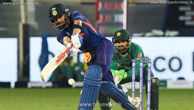 பாகிஸ்தான் அணிக்கு 152 ஓட்டங்கள் வெற்றி இலக்கு!