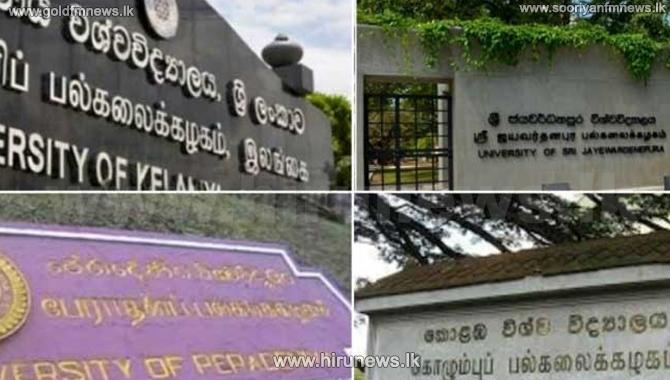 Request to re-open universities for academic activities