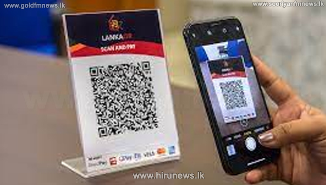 CBSL launches 'LANKAQR'