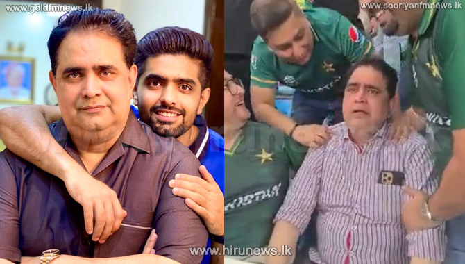 Babar Azam's father gets emotional after Pakistan's historic win (Video)