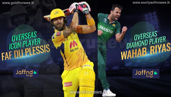 LPL 2021: Du Plessis & Riaz to play under Jaffna Kings banner