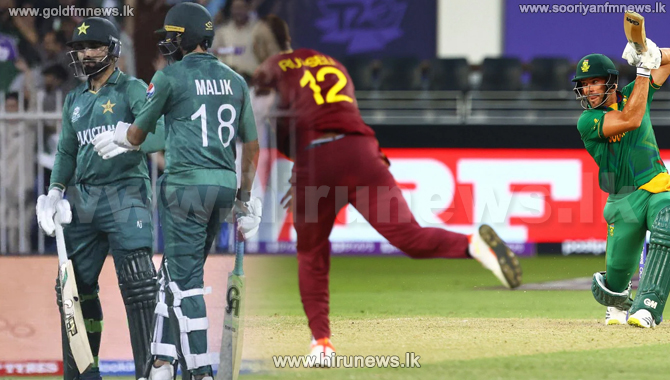 Pakistan beat new Zealand while South Africa get the better of WI at the T20 world cup