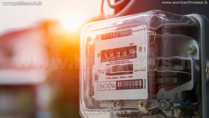 CEB TU Alliance prepares for 48-hour power cut (Video)