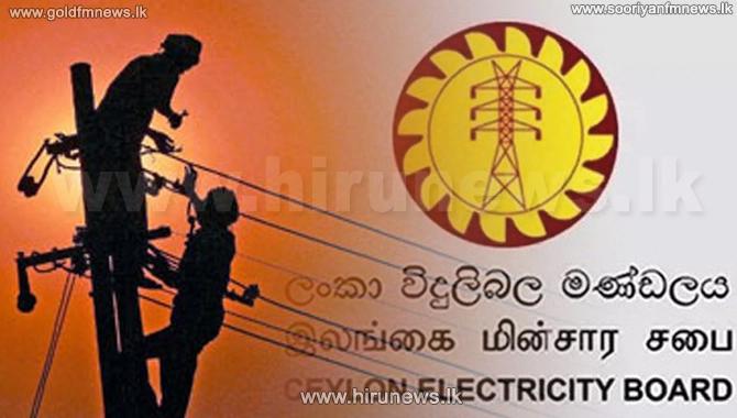 CEB trade unions threaten islandwide blackout