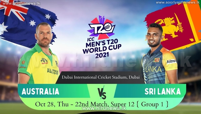 T20 World Cup: Lions to face Aussies today for second Super 12 match