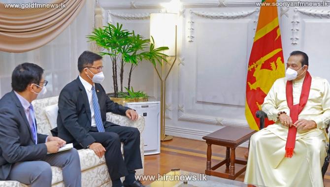 Meeting between PM & Chinese Ambassador (Video)