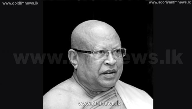 Final rites of Most Ven. Dr. Walamitiyawe Kusaladhamma Thera to be held under State patronage