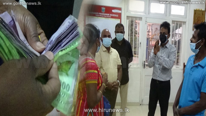 Missing money parcel restores faith in humanity