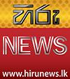 Hiru News Logo